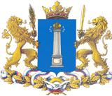 Трудоустройство в Ульяновске и Ульяновской области